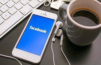 20141117171036-facebook-reportedly-building-facebook-work-compete-linkedin-google.jpeg